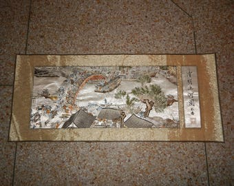 Antique Chinese Silk Hand Embroided Wall Hanging Panel with Signature (309)