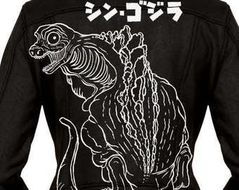 "Fan Jacket ""Shin Godzilla"" Evolution Stage 1 Design"