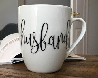 Husband Mug - Groom Mug - His and Hers Bridal Shower Gift - Engagement Gift - Wedding Gift for the Couple - Husband and Wife