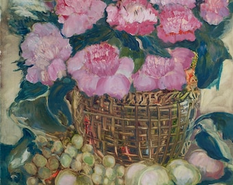 """Peony 