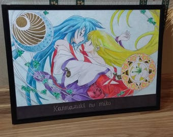 Kannazuki no Miko: Anime colour pencil marker drawing Chikane Himeko traditional art with black plastic frame NOT A PRINT!