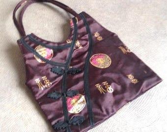 Asian silk pouch