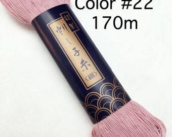 Yokota #22 DUSTY ROSE 170 meter skein Japanese Cotton Sashiko thread