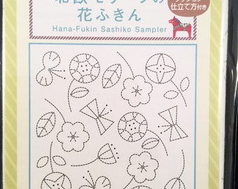 Olympus #1028 Flower Japanese sashiko sampler kit WHITE cotton
