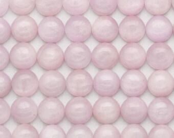 8mm Round Kunzite Cabochons | 8mm Kunzite Cabochon | 8mm pink Kunzite Cabochon | Pink Kunzite | Pink Catseye