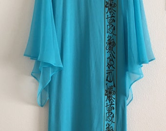 Vintage 1970s Turquoise Alfred Shaheen Mandarin Collar Dress/Beach Cover-Up Gown, Vintage Size 10