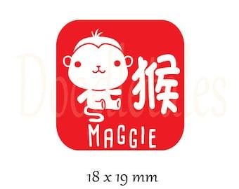 Chinese Zodiac Monkey (Personalised Name Stamp)