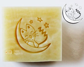 FREE SHIPPING SoapRepublic Good Night ZZZ Acrylic Soap Stamp / Cookie Stamp / Clay Stamp
