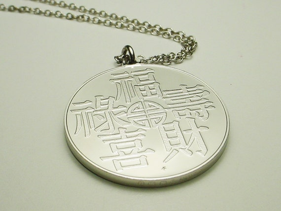 like this item - Chinese New Year 1977