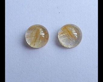 Gold Rutilated Quartz Gemstone Cabochon Pair,8x5mm,1.4g