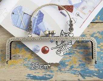 25cm(9.84inch) antique bronze sewing metal purse bag frame A522