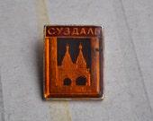 "Vintage Soviet Russian badge,pin.""Suzdal"""
