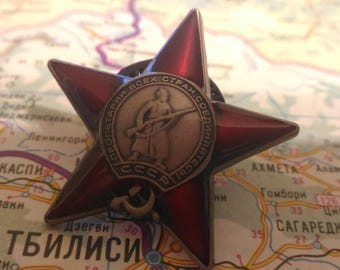 badge - USSR Order of Red Star - reduced copy