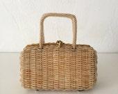 VTG Gold Wire Mini Beaded Mesh Box Basket Purse