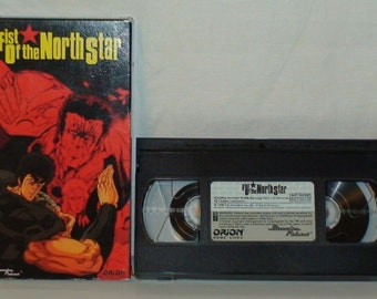Fist Of The North Star! VHS Tape! Orion!
