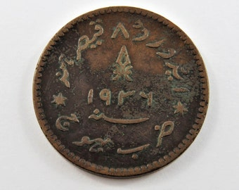 India-Princely State Kutch 1936 3 Dodka Coin.