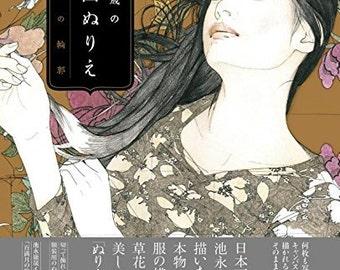 Beautiful portrait of Women Coloring by Ikenaga Yasunari, 100 Full Moon - Beauty portrait Japanese Coloring Book, 4844366297