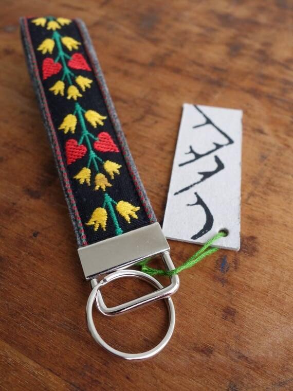 """Schlüsselband mit Blütenborte """"Tulpen"""""""