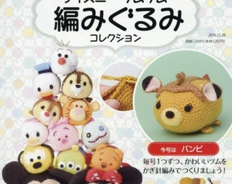 "Amigurumi Kit Bambi,""Disney Tsum Tsum Amigurumi Collection vol.22 Bambi"",Needlework,knitting"
