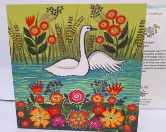 Swan Colourful Folk Style Greeting Card