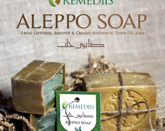 Aleppo Soap 20 % - SALE SALE SALE