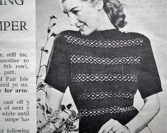 Vintage 30s 40s Knitting Pattern Women's Twin Set Jumper / Sweater Cardigan Fair Isle Design 1930s 1940s original pattern Bestway No. 616
