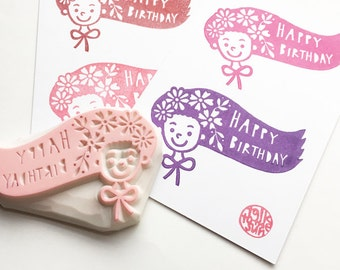 happy birthday rubber stamp, girl hand carved rubber stamp, flower crown princess stamp, birthday scrapbooking, handmade by talktothesun