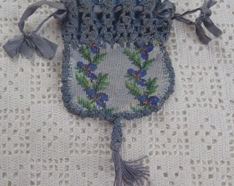 Vintage Drawstring Purse Beaded Design