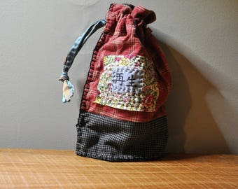 Sashiko Style Boho Bag/Japanese Boro Inspired Kanji Bag/Handbag Purse Pouch made from Upcycled Textiles/Materials