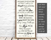 song lyric wall art, song lyric art, Personalized Wedding Gift, wedding song lyric art, Wedding Anniversary Gift, song lyrics, Wood Sign