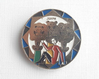 Vintage Round Lions Soviet Pin Brooch USSR 80's