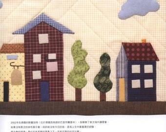 Japanese patchwork pattern book, japanese pattern, babushka doll pattern, bag sewing pattern, wallet pattern, plaid sewing, instant download
