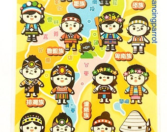 Taiwan stickers Traditional Indigenous people stickers Asian stickers Kawaii girl boy stickers Kawaii stationery Cute unique stickers