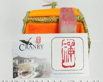 """Chinese Fonts Stone Seal -  """"禪"""" Zen Stamp Chop w/ Gift Box (Free Shipping)"""