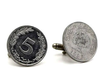 "Authentic ""Tunisia"" coin cuff links-5 L'Imprimerie. TMPL_SKU004768"