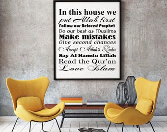 Islamic Download   Islamic Printable   Digital Download   Islamic Prints   Islamic  Wall Art