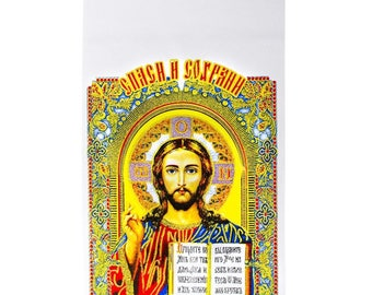 Jesus Christ Russian Orthodox Icon Easter Basket Cover
