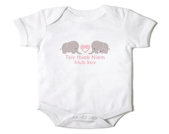 Mom and Dad Loves Me Hmong Infant Bodysuit