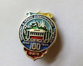 Soviet pin badges Vintage pins Ukrainian pin Soviet collectible pin Gift for collector anniversary tram pin Kiev pin badge 90s  historical
