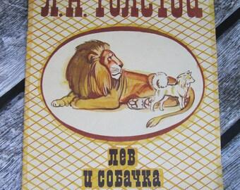Russian art russian literature
