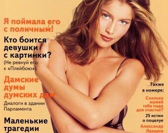 ON SALE Cosmopolitan 1997 with Laetitia Casta, Vintage Magazine, Linda Evangelista, Cosmo, Vintage Cosmo, Ephemera, Retro, Cosmopolitan Mag,