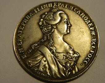 Old Russia Medal Replica Coin