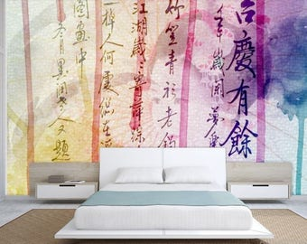 Japanese wallpaper, Japanese wall mural, Japanese watercolor, Chinese wallpaper, Geisha wallpaper, Geisha wall mural, Geisha wallpaper