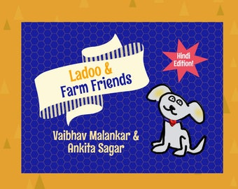 Hindi Edition | LadooBook: Farm Friends! Teach Hindi to your kids! Great gift for young readers!