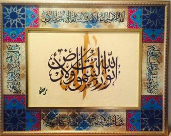 Islamic calligraphy ayat ul-kursi