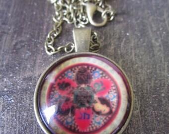 """vintage - yoga om zen glass bronze chain pendant 9"""" necklace"""
