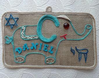 Jewish baby etsy jewish baby boy nursery art custom wall decor negle Image collections
