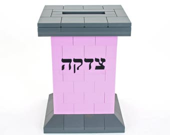 Lego® Charity Box - Pink - Jewish Custom Lego® Set from JBrick