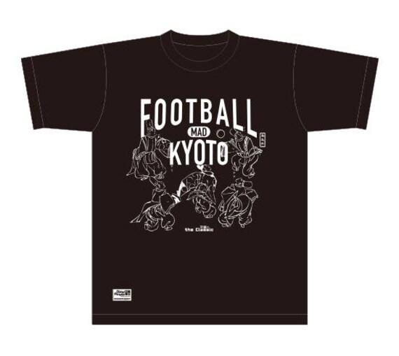T-Shirt Football Mad Kyoto-KEMARI/蹴鞠 the Classic tzWgem