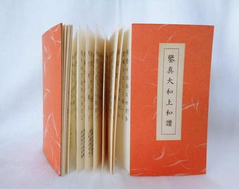 VJ44 : Vintage japanese Temple book screen